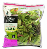 LIVE WELL Super Greens +/-125g