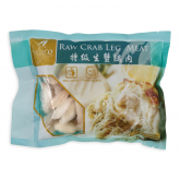 Frozen Raw Crab Leg Meat 250g
