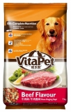 Dog Food - Beef 7kg