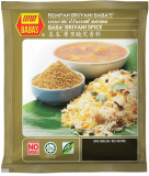 Briyani Spice 70g