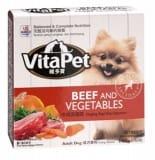 Dog Food Beef & Vegetables 100g