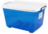 CITYLIFE 58L Storage Box W/Wheels X-6075