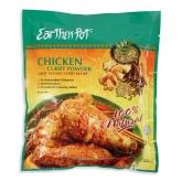 Chicken Curry Powder 250g