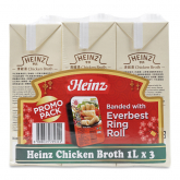 Chicken Broth Bundle with Ring Roll 3sX1L