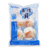 Frozen Half Shell Scallop 500g