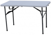 4FT Long Table