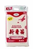 Thai Fragrant White Rice-New Crop 5kg