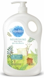 Nourishing Body Wash - Goat Milk Bubble 2L
