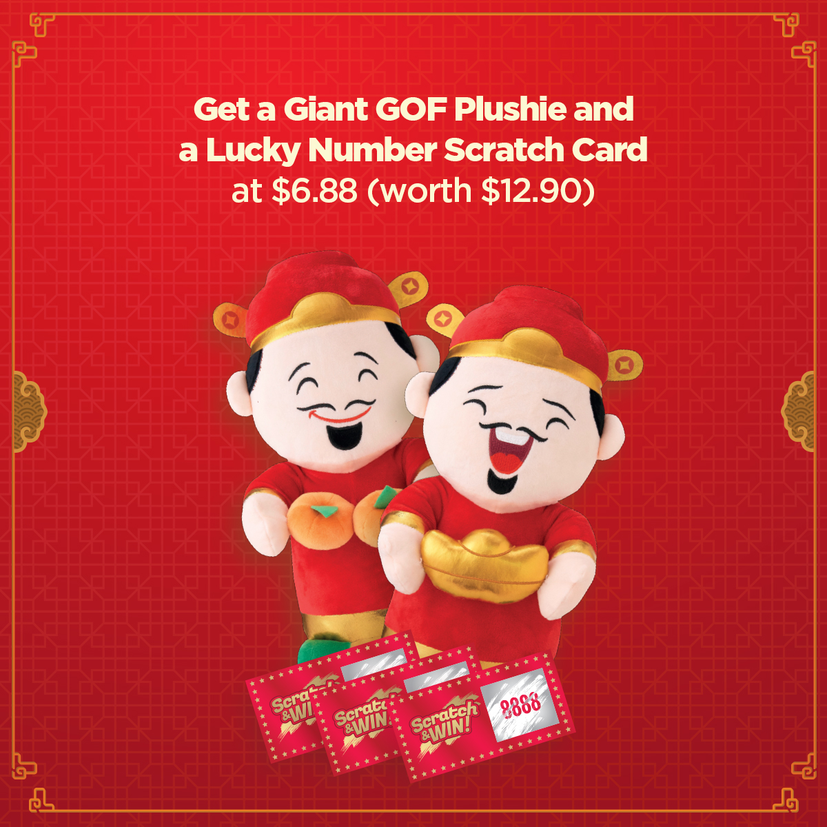 Gift With Purchase | Giant Singapore