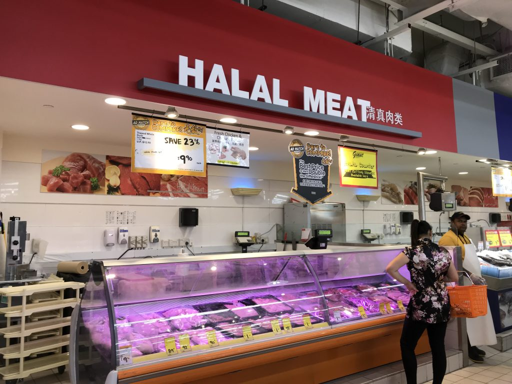 The Ultimate Guide To Halal-Friendly Supermarkets In Singapore