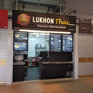 halal steamboat - lukhon thai